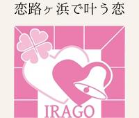キャッチコピー・ロゴ